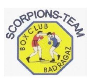 Boxclub Bad Ragaz