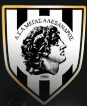 SVA Megas Alexandros